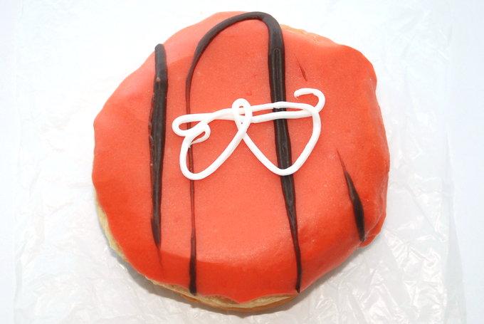 Bavarian Donut | yesilovewalmart.com