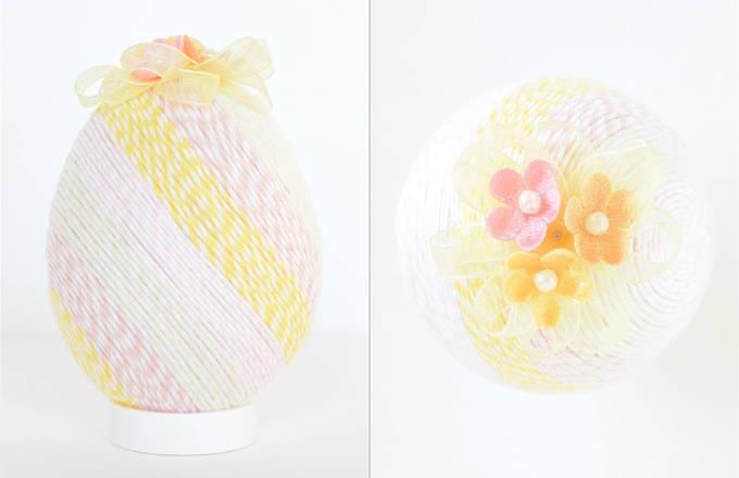 Sweet Spring Eggs - Sunshine Egg | yesilovewalmart.com