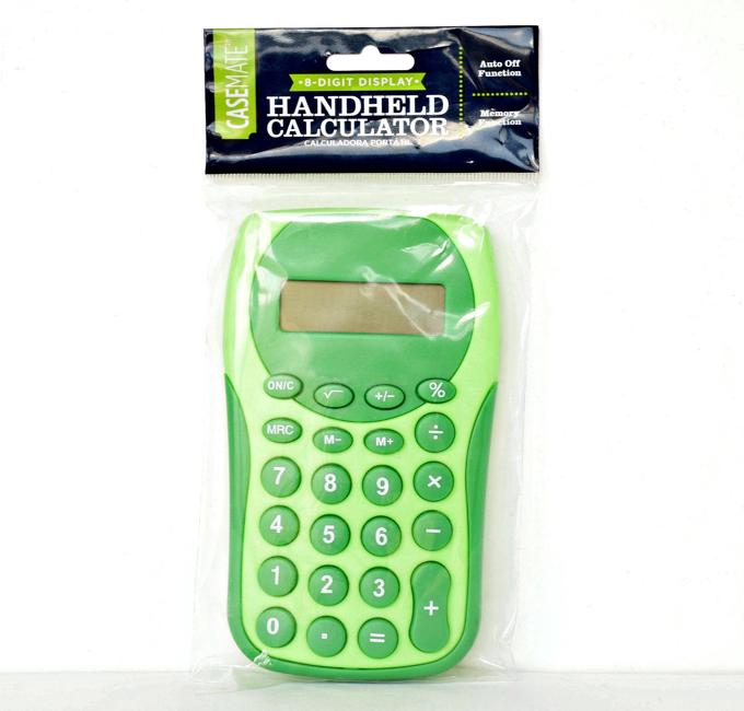 School Supplies - Calculator | yesilovewalmart.com